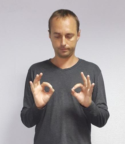 Пальцовка №1