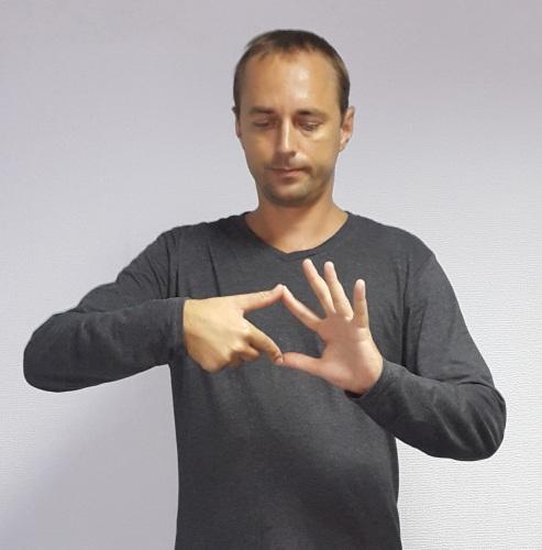 Пальцовка №4